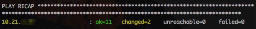 ExtraHop CMDB Connector Deployment Output
